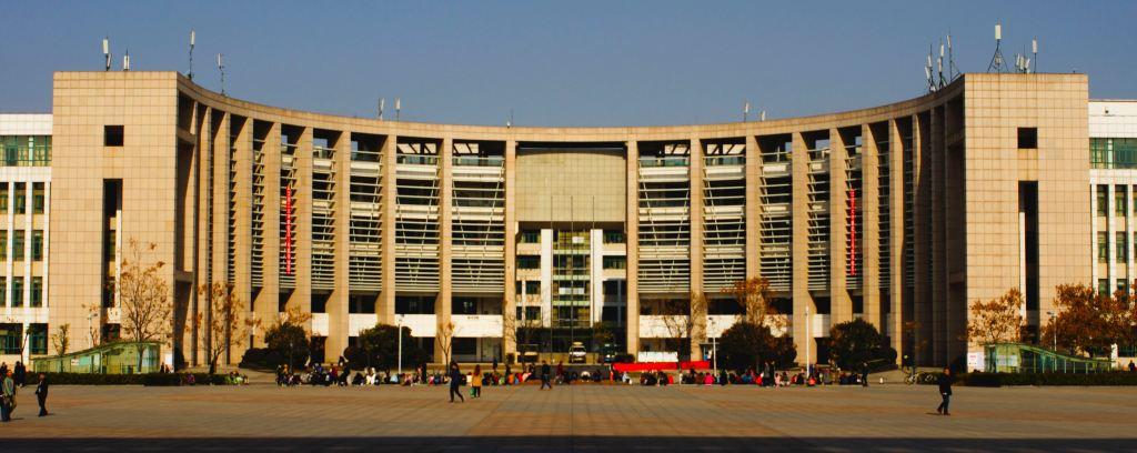 Curiosidades sobre Wuhan